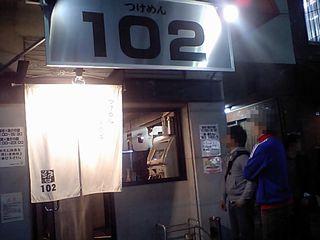 102:外観