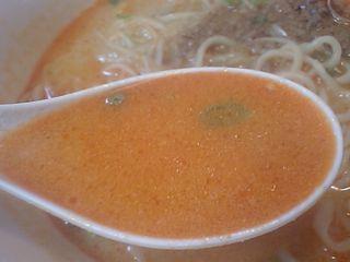珍来(チンライ):スープ