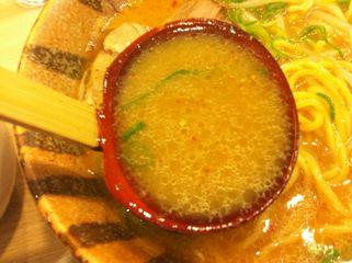 伝丸:スープ