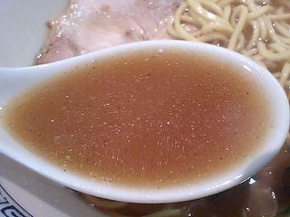 はやし:スープ
