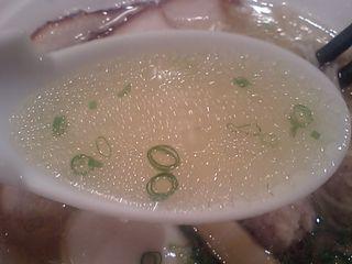 元(はじめ):スープ