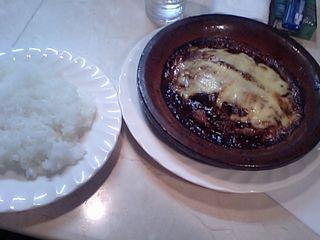 東中野:レストラン イト