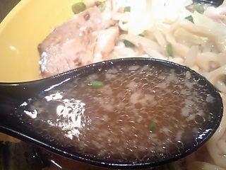 巌虎(いわとら):スープ