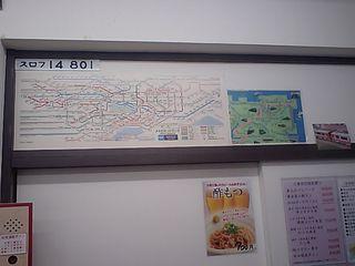 キハ:路線図