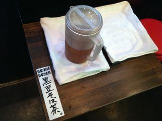 壬生(みぶ):黒豆そば茶
