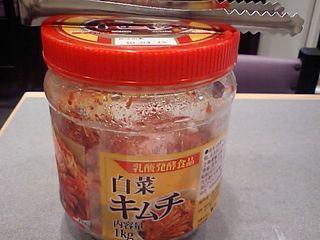 来集軒:白菜キムチ