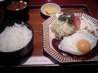 大須観音:キッチンタカキ