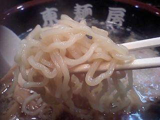 東麺房:麺