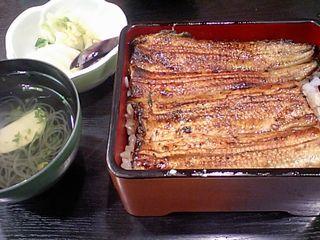 東長崎:鰻家